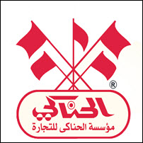 Al-Hanaki