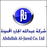 Aljared