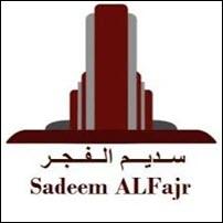 Sadeem Alfajr