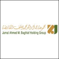baghlaf_logo